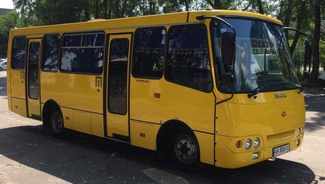 автобус аренда киев