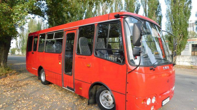 аренда автобуса киев дешево