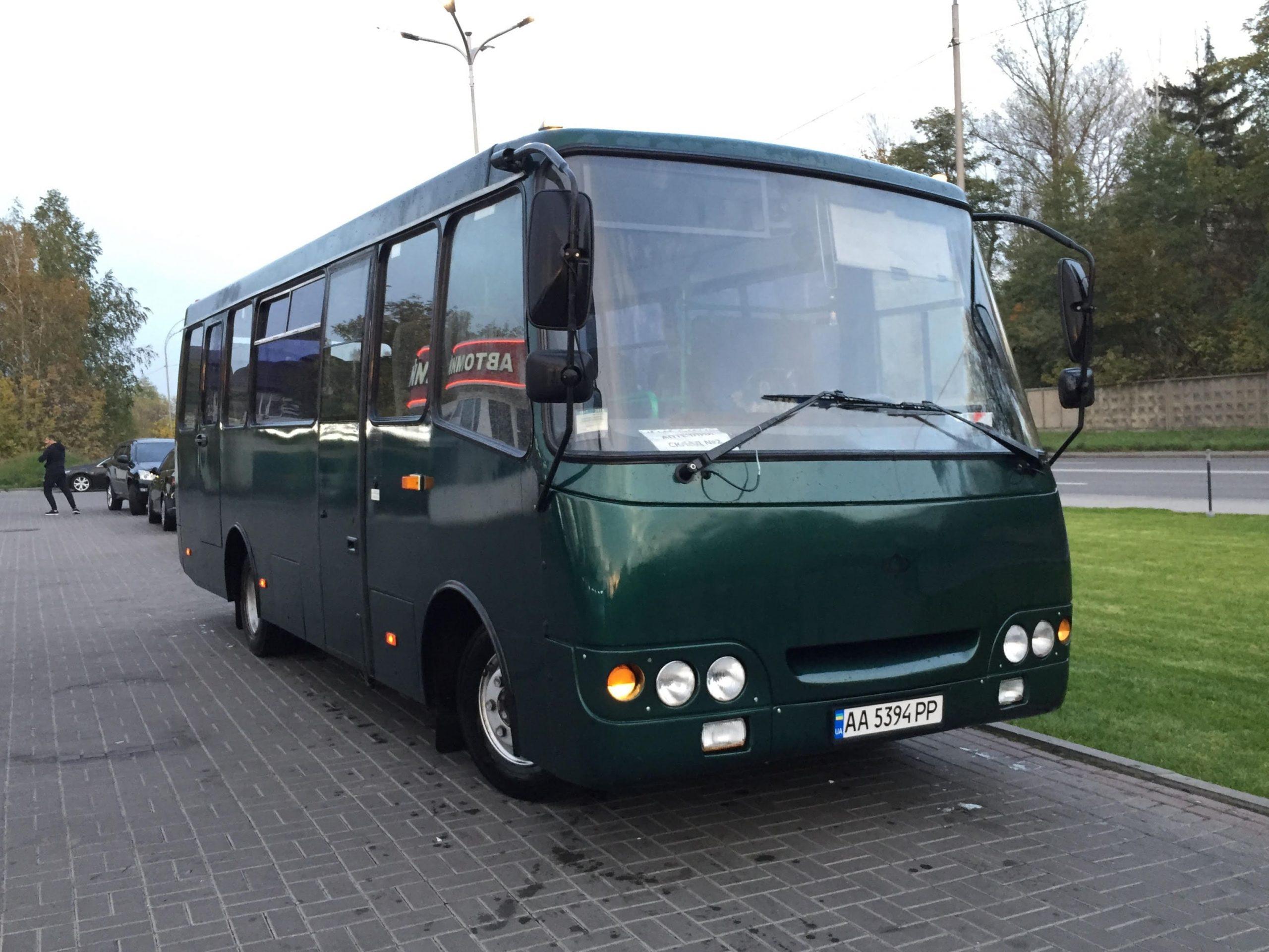 автобус заказать
